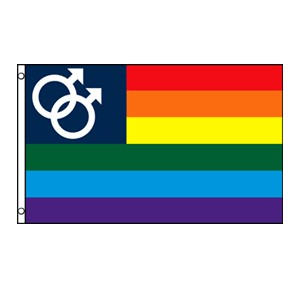 Double Mars (Small) Rainbow Flag 3' x 5'